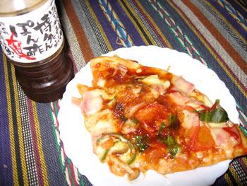 ピザと博多んぽん酢