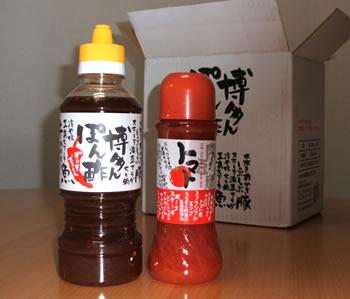 博多んぽん酢とトマトドレッシング