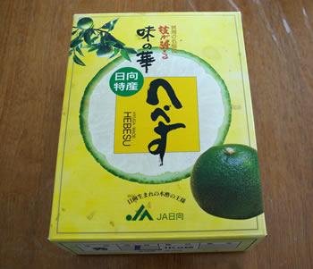 平兵衛酢(へべす)