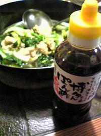 博多んぽん酢と白菜豚なべ