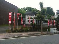 飯塚も始まります。