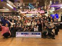 熊本支部新年会