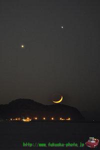 夜空の笑顔 ^v^ 今夜の月