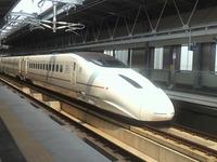 初!新幹線。