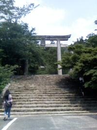 大宰府天満宮 竈門(かまど)神社