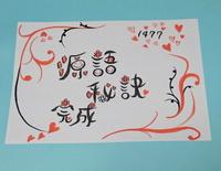 1477年 源氏物語解説書『源語秘訣』完成