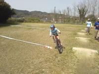 フラットダート自転車選手権