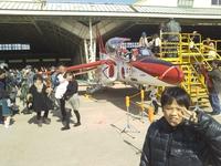 2018.芦屋基地航空祭