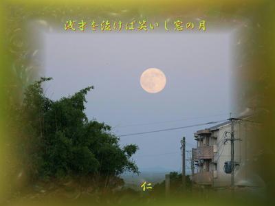フォト575zp1703『 浅才を泣けば笑いし窓の月 』sp17