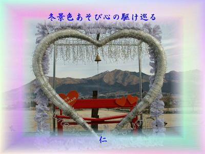 フォト575『 冬景色あそび心の駆け巡る 』zrz1305