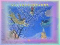 『 寒の月友の時空をもらい旅 』スローライフ575交心zrz1802
