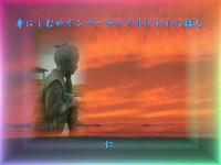 『 身にしむやインナーチャイルドわれに棲む 』良寛さんの旅日記rp2701