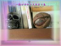 『 一飯が平和の大本老の春 』平和の砦575交心zrz0305