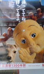 PON-CHANG!(ぽんちゃん)