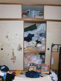 2万円であなたの部屋を片づけます。
