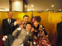 久々の再会&結婚式!!