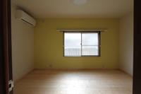 Sayanoアパートレモンイエローの部屋