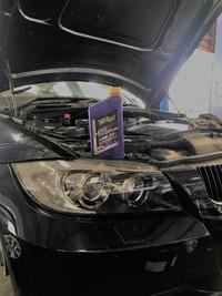 代車 BMW E90