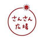 sansanhiroba
