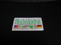 腰痛 切り札になるか?Body Doctor
