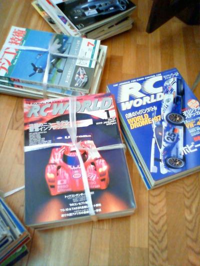 整理したラジコン雑誌です。