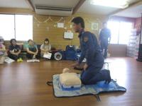 救命救急講習を行いました