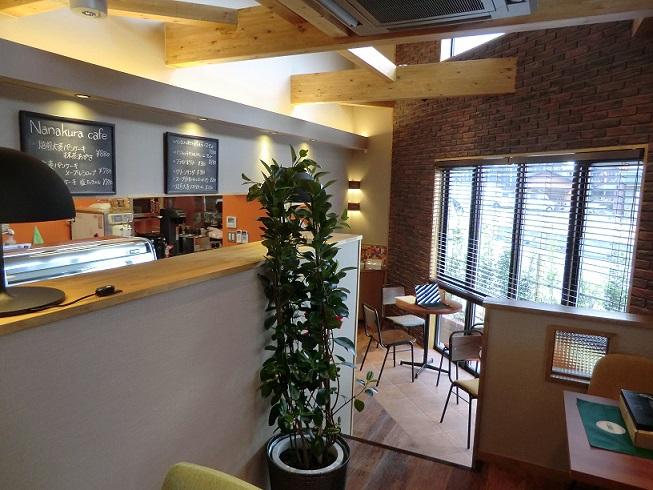 nanakura cafe 2