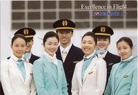 大韓航空2月3月スペシャルレート