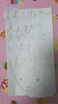 マタニティヨガっ子、1年生に