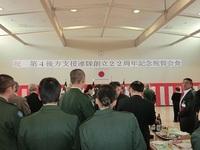 陸上自衛隊 記念式典へ