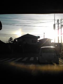 太陽が…ふたつ!?