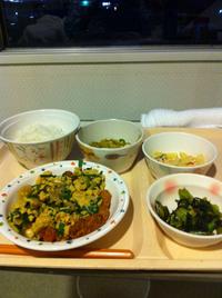病院食 夕食