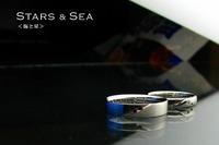 オーダーマリッジリング<Stars&Sea/海と星>
