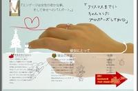 福岡の婚約指輪 × プロポーズ
