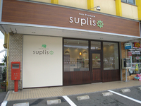 美容室supliss(スプリス)ニューオープン・・・