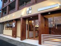風洪 門司店オープンおめでとうございます!