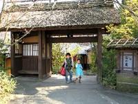 平山温泉♪