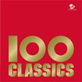 100曲クラシック