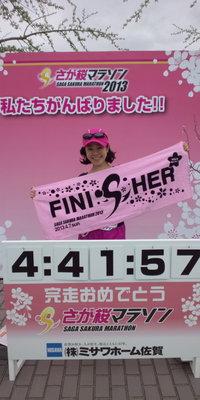 お疲れ様です!☆ ~さが桜マラソン2013~