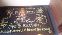カレーカフェで【自分磨きのアロマカフェ】終了!!