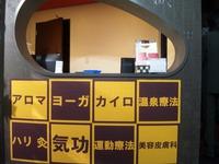 東京出張2