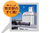沖縄モニターツアーのご案内!