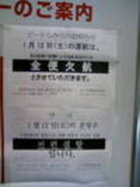 釜山レポート