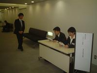 会社説明会ご報告(1)