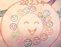 2013年の計画を立てよう