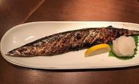 エアー秋刀魚の塩焼き