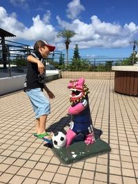 沖縄旅行三日目(最終日)