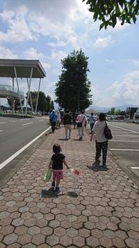 熊本バスツアー
