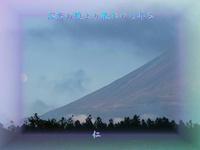 フォト575『 溶岩の腹より暮れの月昇る 』zsm2311