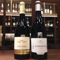 欧州土着ワイン~ポルトガルとスペイン